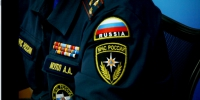 russian-emergency-situations-ministry-will-inform-about-emergencies-through-social-networks - Politika09.Com